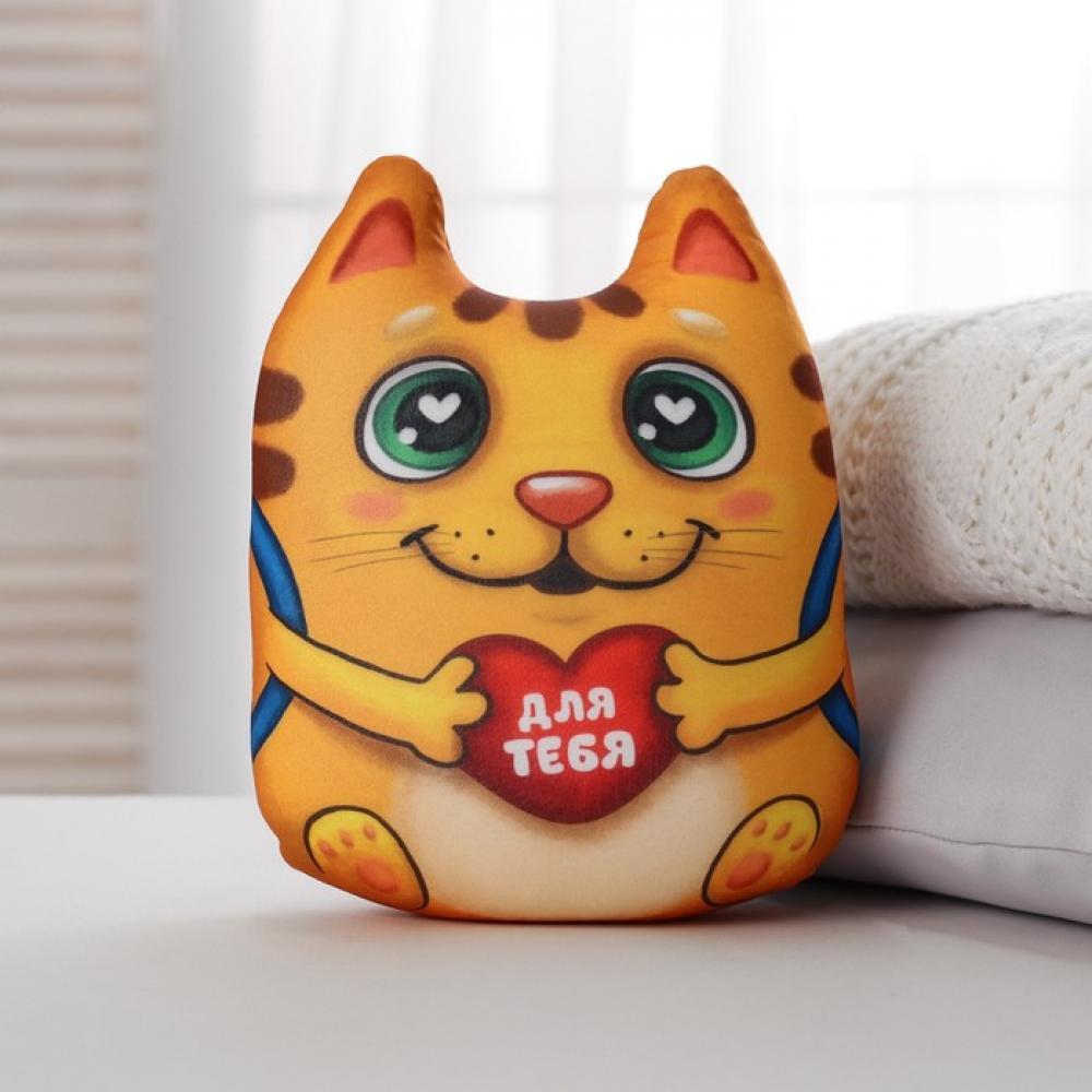 """Игрушка антистресс """"Котик с сердечком"""", мягкая игрушка ..."""