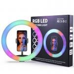 Кольцевая лампа Ring Light RGB 33 см с пультом и штативом