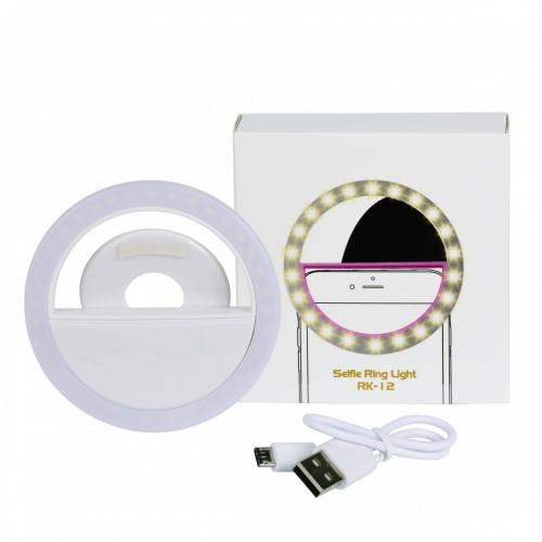 Светящееся кольцо для селфи RK-12 белое