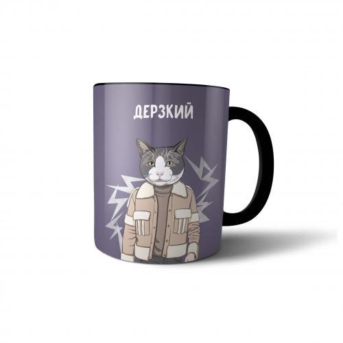 "Кружка ""Дерзкий"" 300 мл"