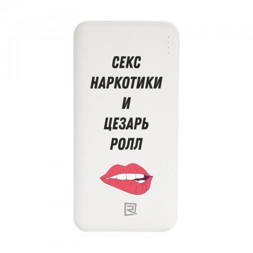 """Внешний аккумулятор (power bank) Remax Jane 10000 mAh RPP-119 """"Цезарь ролл"""" белый"""