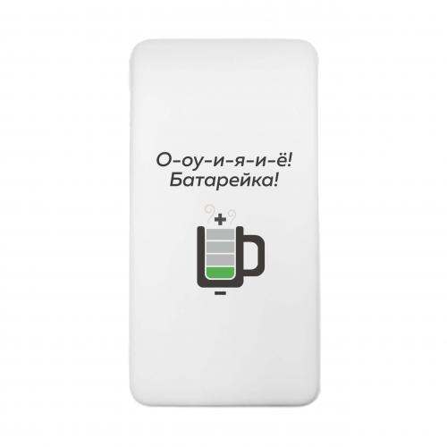 """Внешний аккумулятор (power bank) Okzu 5000 mAh """"Батарейка"""" белый"""
