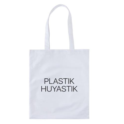 """Сумка-шоппер """"Plastik"""" белая"""