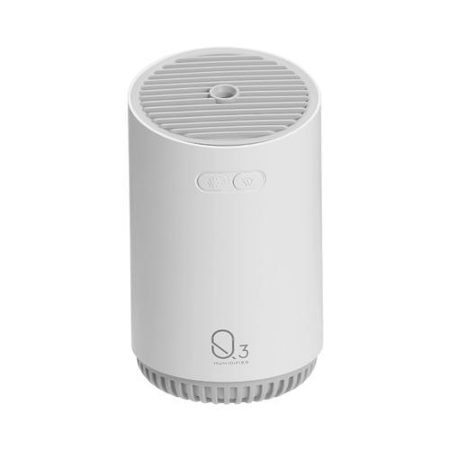 Увлажнитель воздуха Q3 Humidifier 320 мл белый